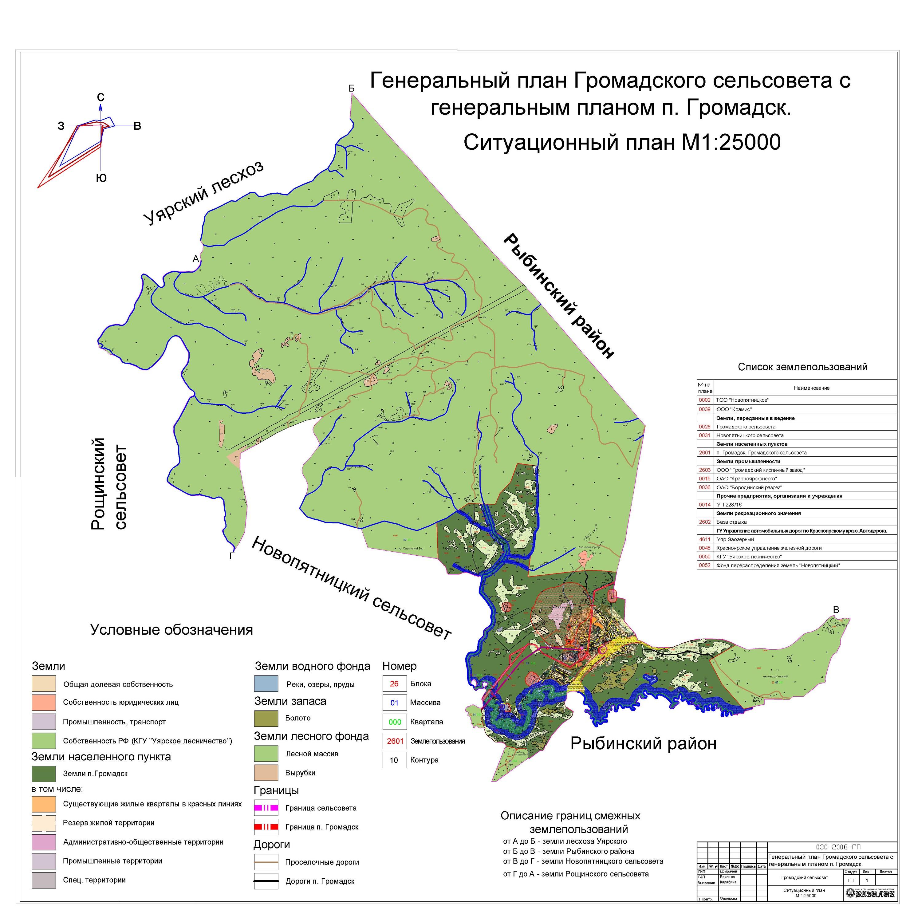 схема генплан красноярска 2014